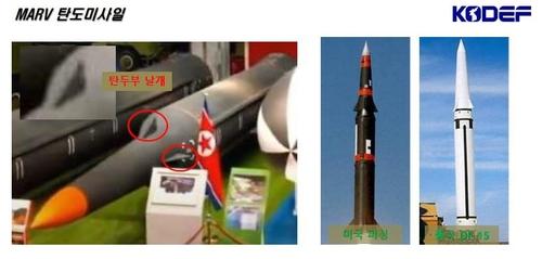 韓專家:朝鮮或在研製帶翼機動式彈道導彈