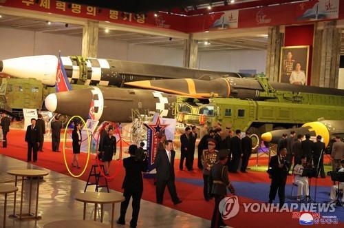 亮相朝鮮國防展的導彈系統 南韓國防安全論壇供圖(圖片嚴禁轉載複製)