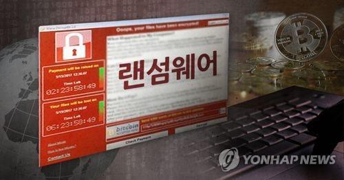 """南韓將參加美國""""反勒索病毒倡議""""會議"""