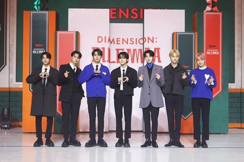 男團ENHYPEN新輯首日銷量破50萬張
