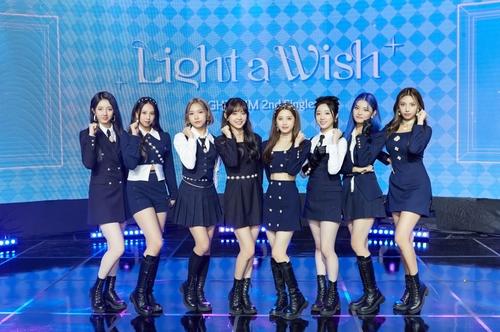 女團LIGHTSUM攜第二張單曲輯回歸