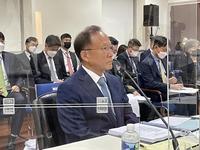 韓駐美大使:四方安全對話暫無擴容意向