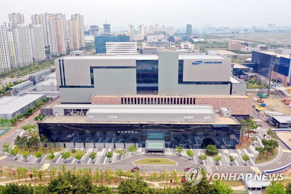 2021年10月14日韓聯社要聞簡報-1