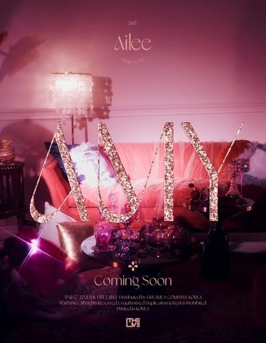 歌手Ailee將攜正規三輯回歸歌壇