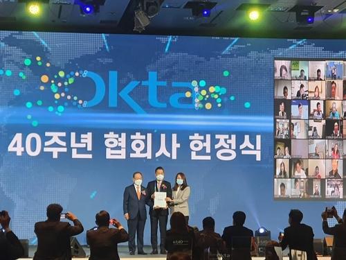 資料圖片:10月12日,第25屆世界韓人經濟人大會兼世界韓人貿易協會(World-OKTA)成立40週年紀念活動在首爾華克山莊酒店拉開帷幕。 韓聯社
