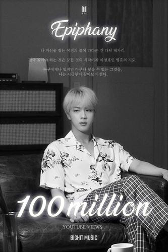 防彈Jin獨唱曲《Epiphany》MV播放量破億