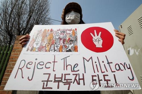 韓美歐等國發表聯合聲明支援東盟特使訪緬