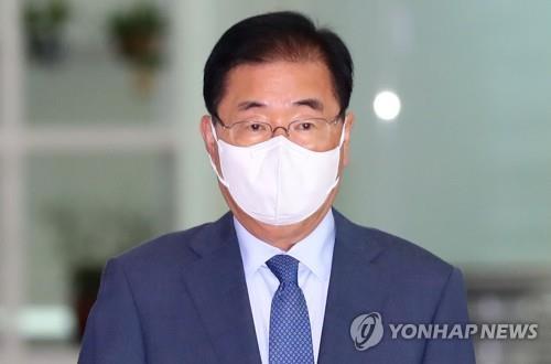 南韓將申辦第33屆聯合國氣候變化大會