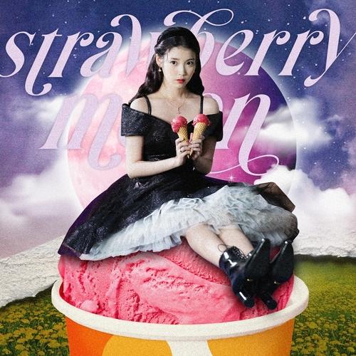 IU新歌《草莓月亮》登頂南韓最大音源榜