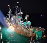 韓海警在西部海域扣押一非法捕撈中國漁船