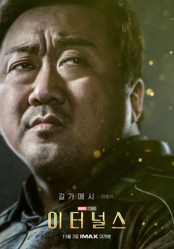 馬東錫談《永�痡琚n:超級英雄角色和我很般配