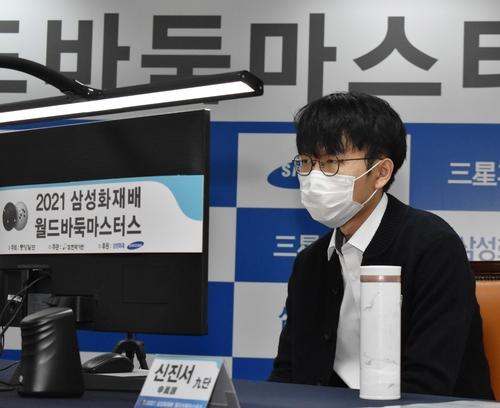 韓棋手申真谞樸廷桓雙雙晉級三星杯4強
