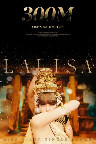 LISA個人單曲MV優兔播放量破3億