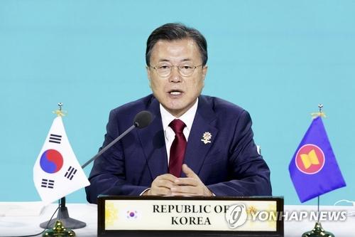 文在寅出席東盟與韓中日領導人會議
