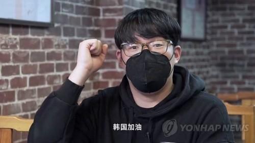 南韓青年趙德衡紮根杭州回饋社區助力抗疫