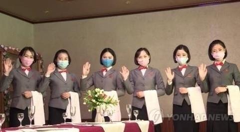 朝鮮開設高等專科院校培養旅遊業人才 - 3