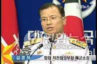 韓美25日進行聯合軍演 F-22首次出征韓半島