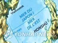 法國權威世界地圖以同等字體大小並記東海和日本海