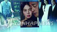 韓片《小姐》擴大北美上映規模