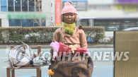 日駐韓大使和總領事今回國 抗議韓新設慰安婦少女像