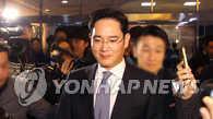 韓獨檢組明日傳喚三星李在鎔調查行賄疑惑