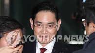 三星李在鎔接受22小時訊問 檢方或今明申請逮捕