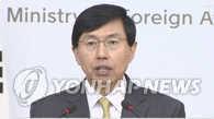 韓政府敦促日本立即停止主張獨島主權