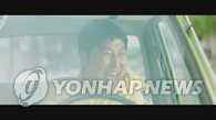 南韓票房:《計程車》觀影破800萬登頂年度韓片票房榜