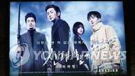 南韓票房:《與神同行》觀影人數破千萬