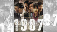南韓票房:金允石河正宇《1987》觀影破700萬
