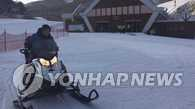 韓統一部宣佈韓朝馬息嶺滑雪合訓今開始