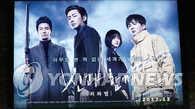 南韓票房:《與神同行》躍居南韓影史票房亞軍