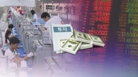 韓2018年吸引外商直接投資刷新歷史紀錄