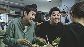韓片《寄生蟲》將角逐奧斯卡最佳國際影片獎