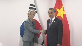 中國外長王毅下月初對南韓進行正式訪問