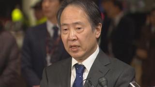 日本新任駐韓大使富田浩司抵韓履新