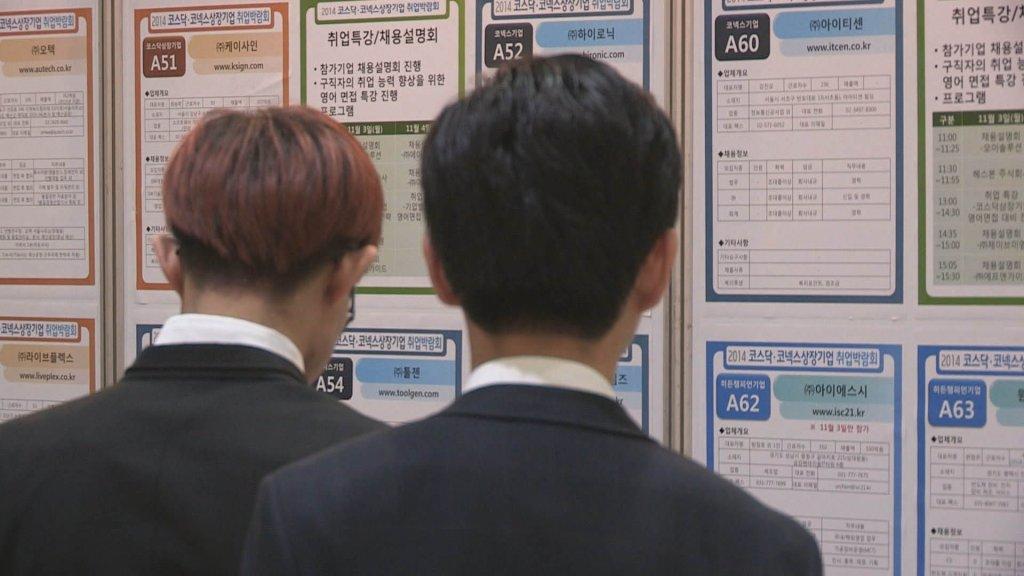 韓11月就業人口同比增33.1萬人 失業率3.1%