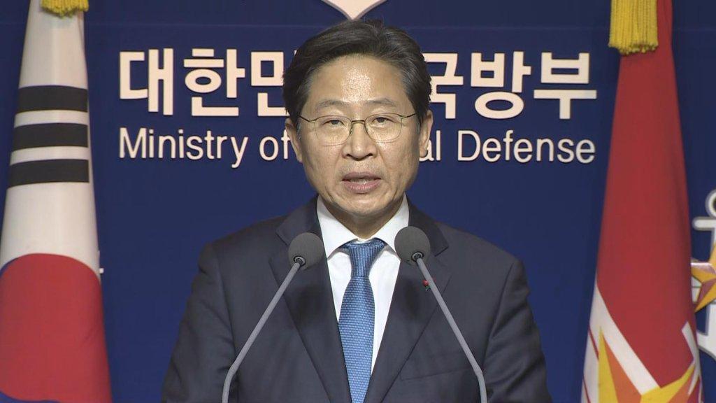 南韓收回4處美軍駐韓基地