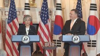 美國務院:韓美外長重申將就朝鮮問題保持協調