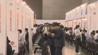 韓2019年12月就業人口同比增51.6萬人 失業率3.4%