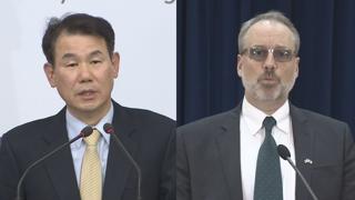 韓美舉行六輪防衛費談判意見分歧猶存