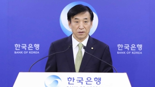 南韓央行維持基準利率1.25%不變