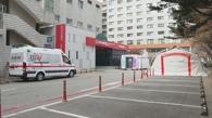 南韓新增3例新冠肺炎確診病例 累計15例