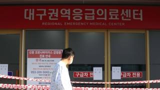 南韓新增15例感染新冠病毒確診病例 累計46例