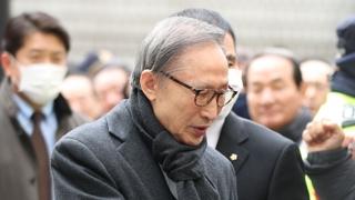 南韓前總統李明博貪污受賄二審獲刑17年