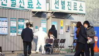 南韓新增31例感染新冠病毒確診病例 累計82例