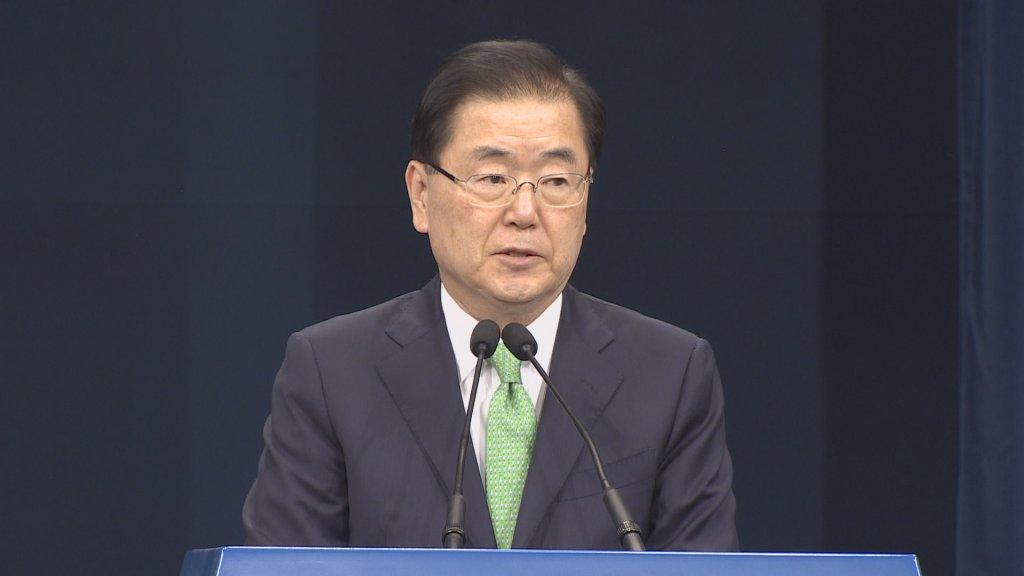 韓青瓦臺舉行國安會常委會商討新冠疫情