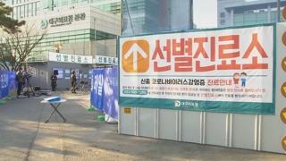 南韓新冠確診病例增至1766例 死亡13例