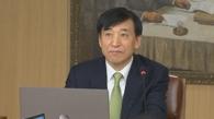 南韓央行將基準利率下調至0.75%