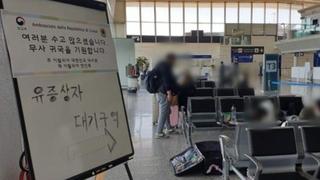 南韓第二架赴意接僑包機從米蘭起飛